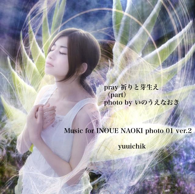 Music for INOUE NAOKI Photo 01 ver.2
