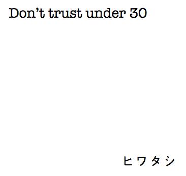 Don't trust under30
