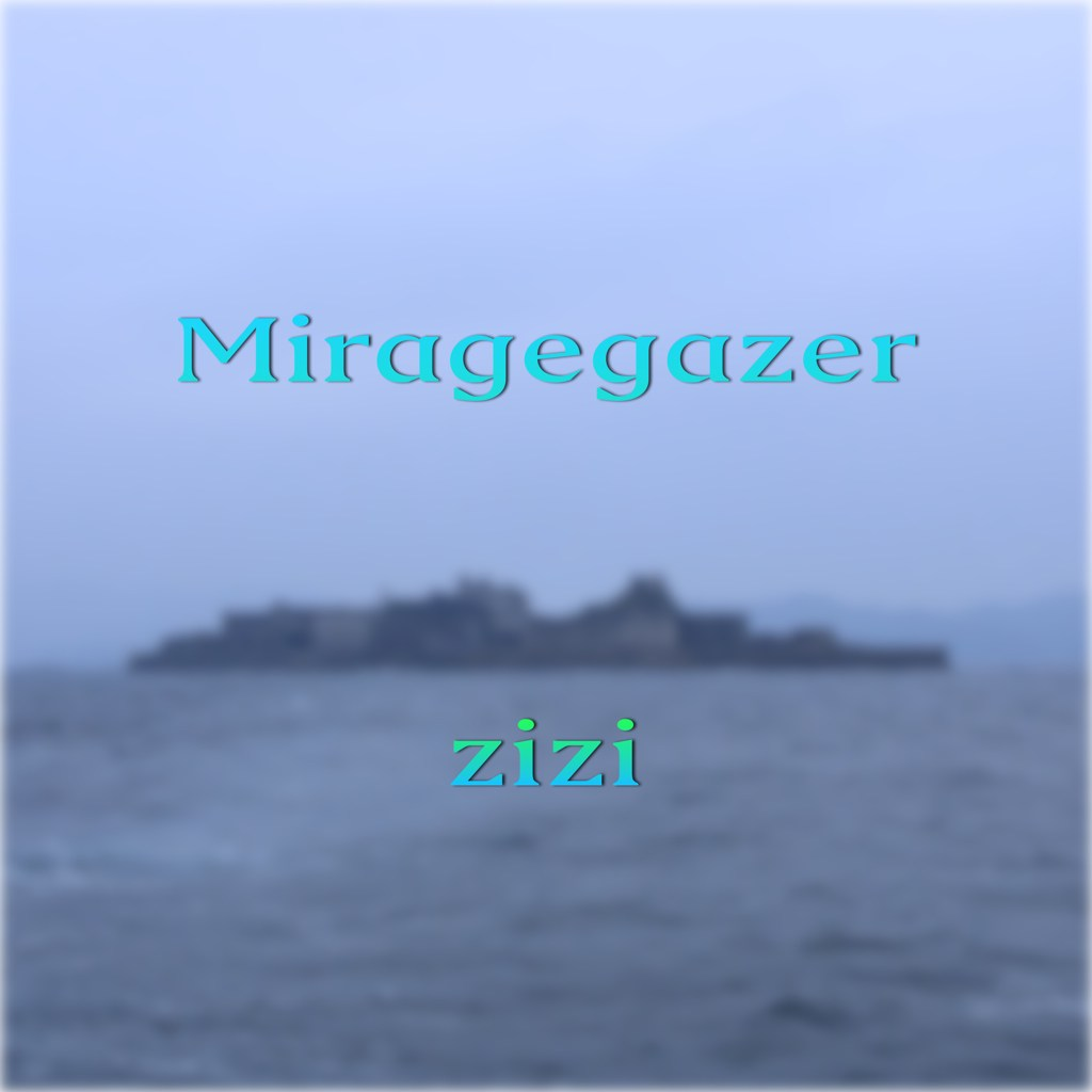 Mirage gazer【DEMO】