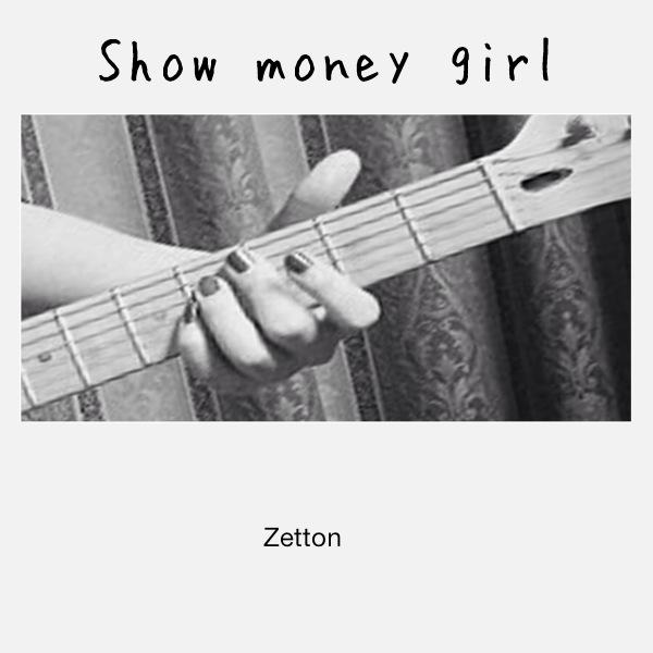 Show money girl