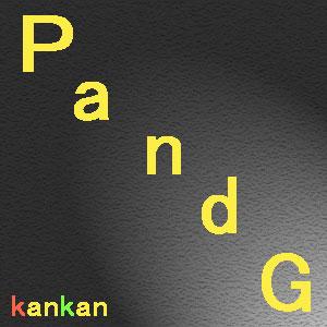 PandG