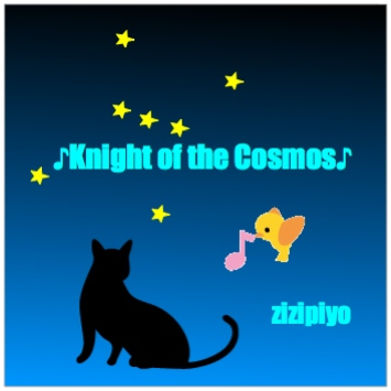 ♪Knight of the Cosmos♪