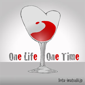 One Life, One Time