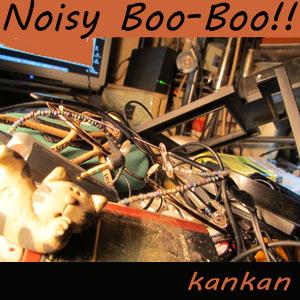 Noisy Boo-Boo
