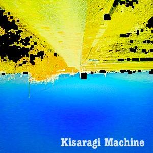Kisaragi Machine