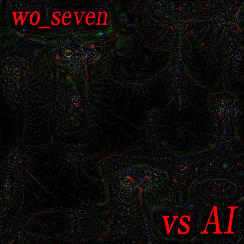 vs-AI
