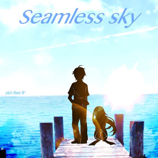 Seamless sky