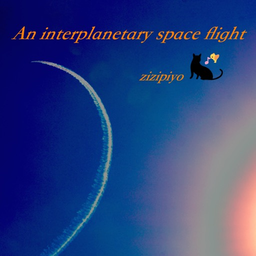 An interplanetary space flight