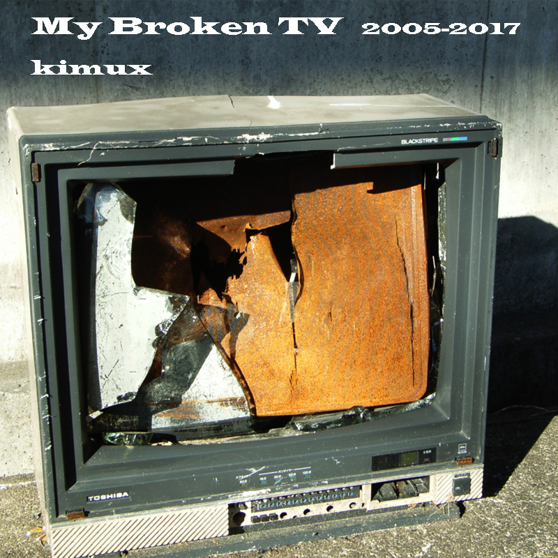 My Broken TV 2017