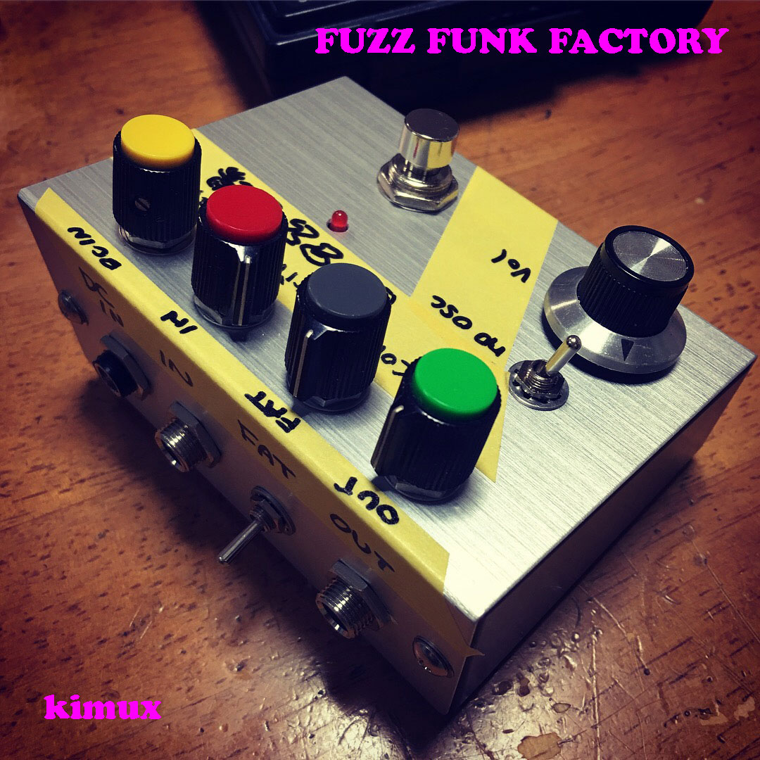 Fuzz Funk Factory