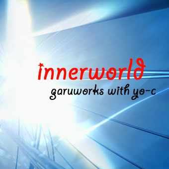 innerworld -ver. garu
