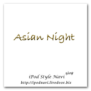Asian Night