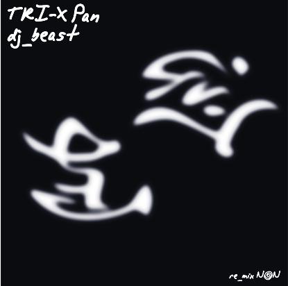 TRI-XPan_念写