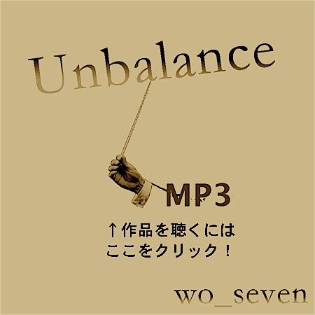 Unbalance(007-kcmix)