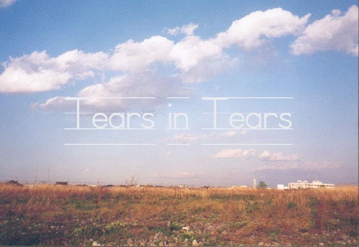 Tears in Tears