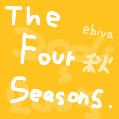 馬と風(2005 Autumn Edition.)