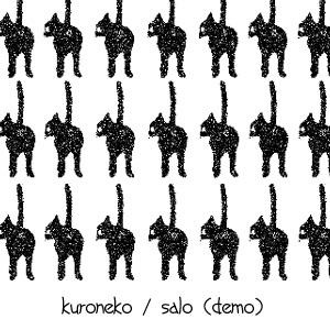 サロ(demo)