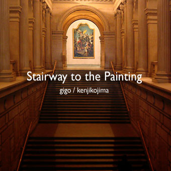 Stairway to the Painting
