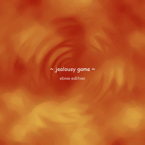 嫉妬試合(ebiva Edition)