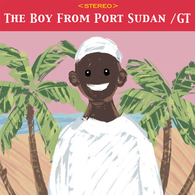 The Boy from Port Sudan(edit)