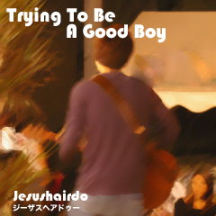 Trying To Be A Good Boy (トライング・トゥー・ビー・ア・グッド・ボーイ)