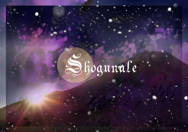 Shogunale