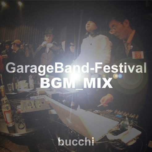 GaraFes BGM_MIX