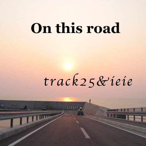 On this road(Re-MIX)