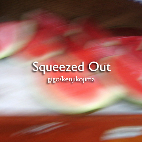 Squeezed Out