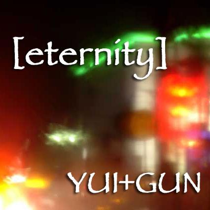 【eternity】