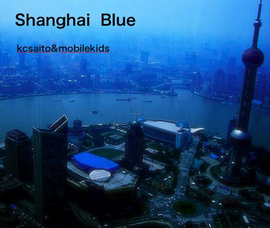 上海blue(kcmix)