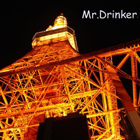 Mr.Drinker
