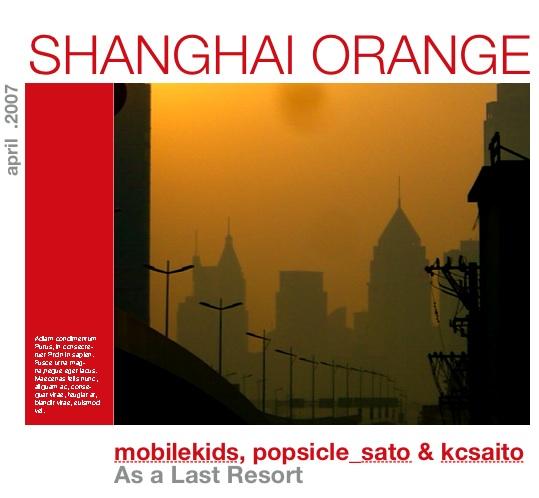 上海ORANGE(mobilekids&popsicle_sato)