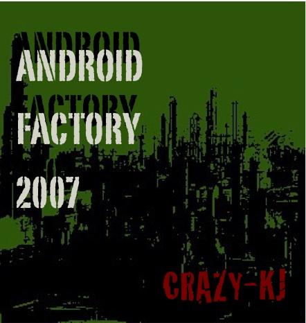 アンドロイドが働く工場2007