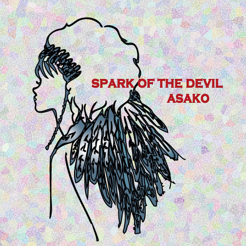 spark of the devil