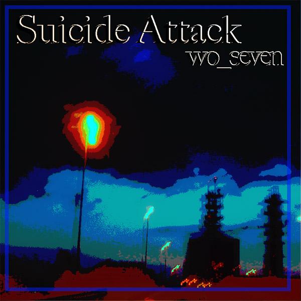 Suicide Attack
