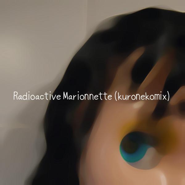 マリオネット(kuronekomix)