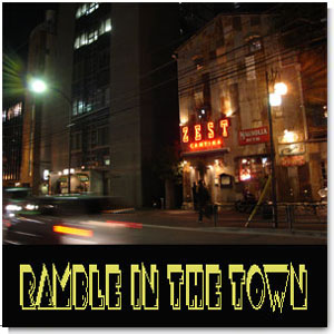 ramble in the town-逍遥