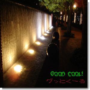 Good Cool !!!