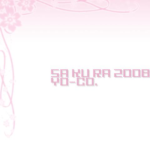 SA KU RA 2008