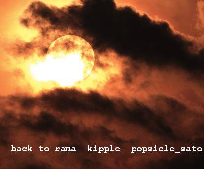 Back to Rama