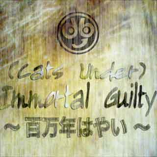 (Cats Under) Immortal Guilty 〜百万年はやい〜