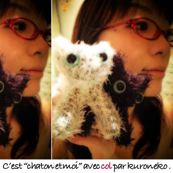 chaton et moi (kuroneko avec col)