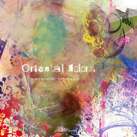Oriental Colors