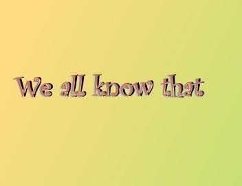 みんな知ってる