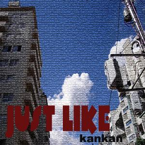 Just like