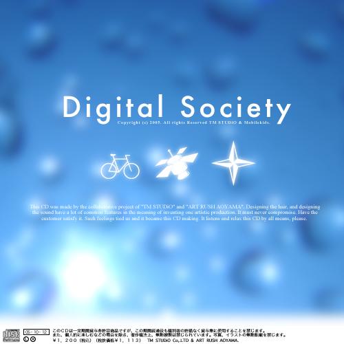 Digital Society  〜Vocal Edition〜