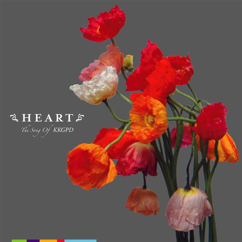 HEART(THE SONG OF KKGPD)