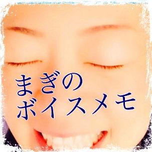 第275回 平成の宮ケ瀬湖人情物語を体感。feat.服部牧場